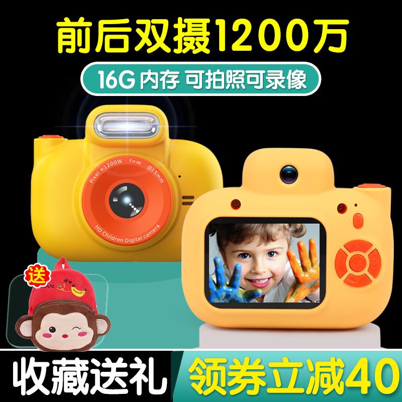 波比熊P3儿童相机1200万像素宝宝数码照相机可拍照玩具mini小单反