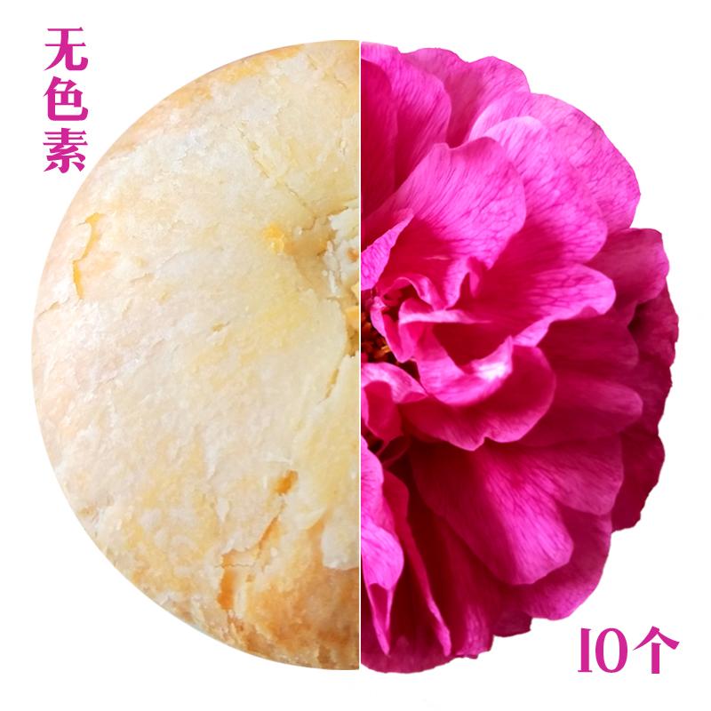 平阴玫瑰鲜花饼玫瑰味花饼酥皮月饼礼盒精制老式川蜜王五仁川蜜