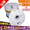 免邮~啄木鸟/CD-R 香蕉CD-R空白光盘 刻录CD-R VCD 700MB 50片