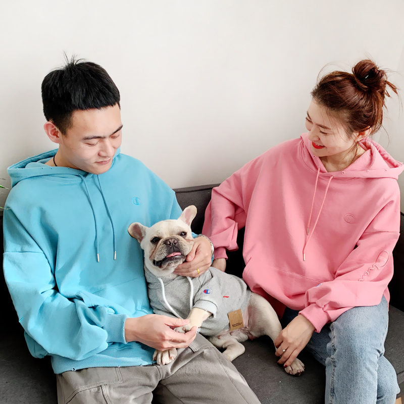 New dog clothing in autumn