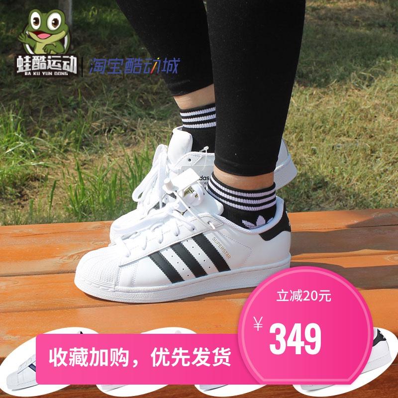 Adidas女鞋三叶草男鞋Superstar阿迪金标贝壳头板鞋小白鞋 C77124图片