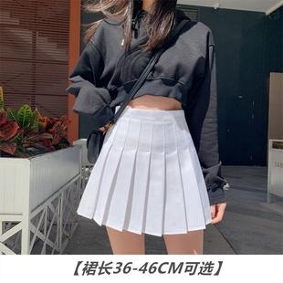 【两种长度】百褶裙女春秋学生高腰a字 显瘦半身裙西装白色短裙夏