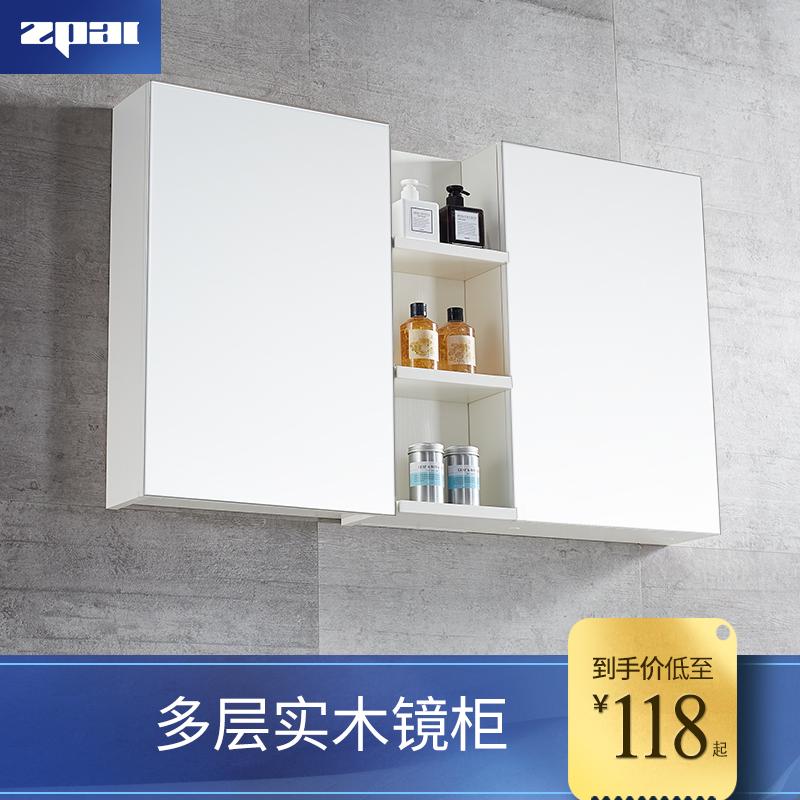 11月26日最新优惠zpai/姿派KR6065 多层实木浴室镜柜 卫生间卫浴镜箱 置物柜 定制