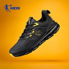 乔丹儿童跑步鞋秋季革面保暖运动鞋2020新款防滑耐磨中大男童鞋子