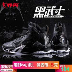 领20元券购买乔丹篮球鞋黑武士联名新高帮男鞋