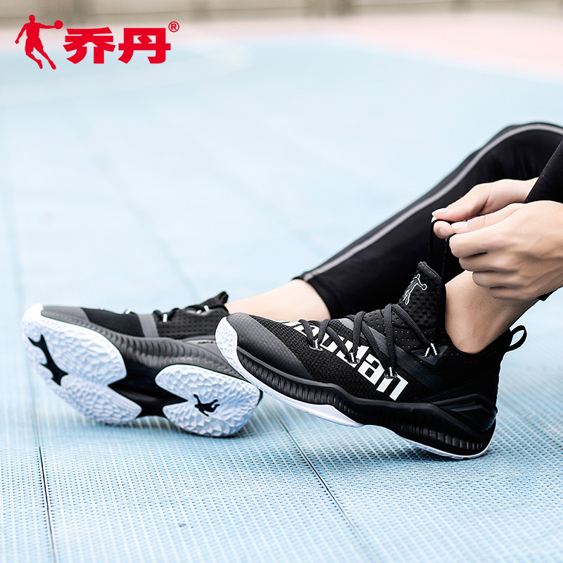 乔丹篮球鞋高帮战靴学生夏季新款运动鞋黑白网布透气时尚男鞋球鞋
