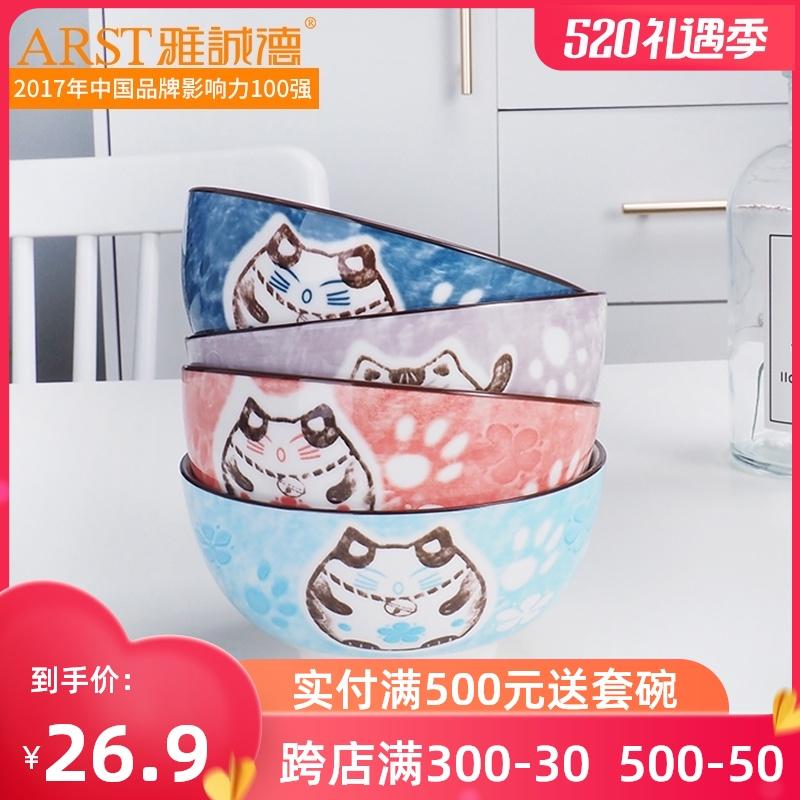 雅诚德日式碗家用组合大号面碗创意陶瓷小猫碗碟套装餐具瓷碗饭碗