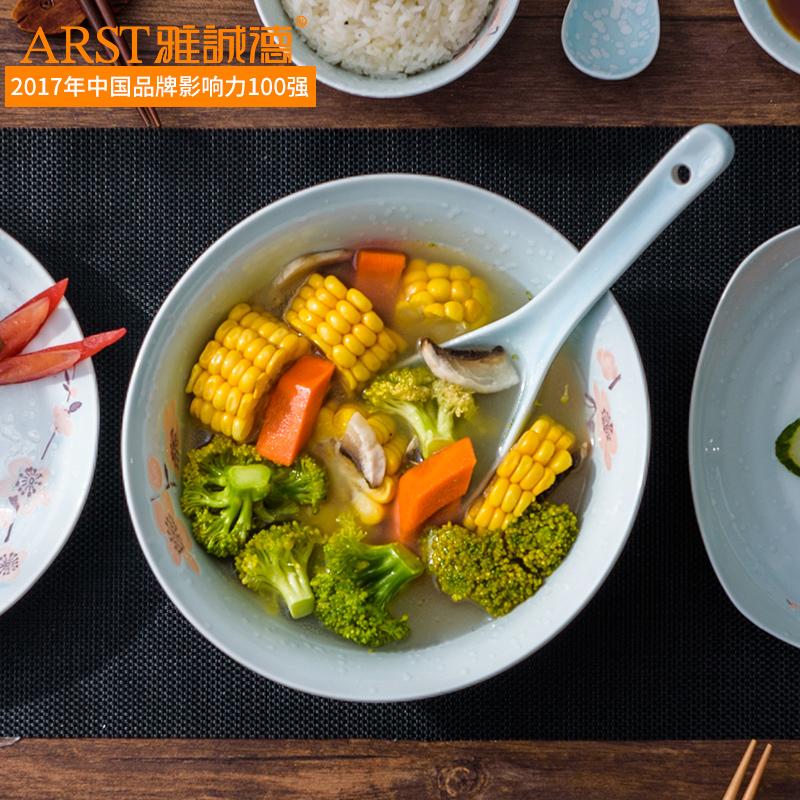 雅诚德日式碗釉下彩学生陶瓷汤碗饭碗创意餐具日式卡通家用饭碗碟