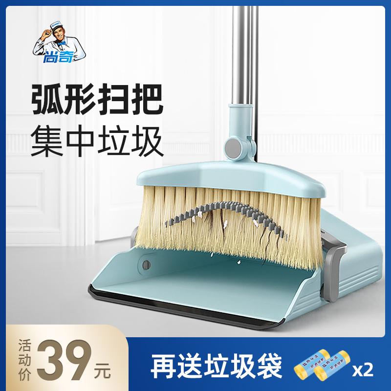 套装组合家用加厚刮水器魔术扫把(用67元券)