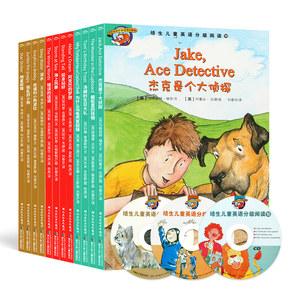 培生儿童英语分级阅读第10-12级培生英语绘本小学生三年级四年级五年级剑桥少儿英语幼儿启蒙教材儿童课外少儿读物6-8-9-12岁