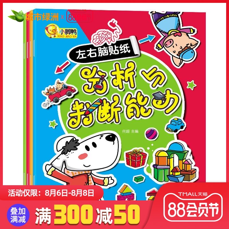 Детские развивающие игрушки Артикул 618815939038