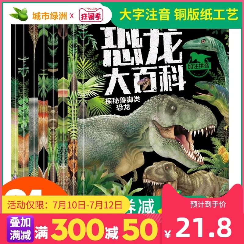 Научно-популярные книги Артикул 581161058854