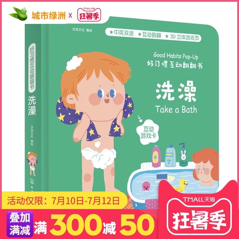 Детские книги для купания Артикул 573144205526