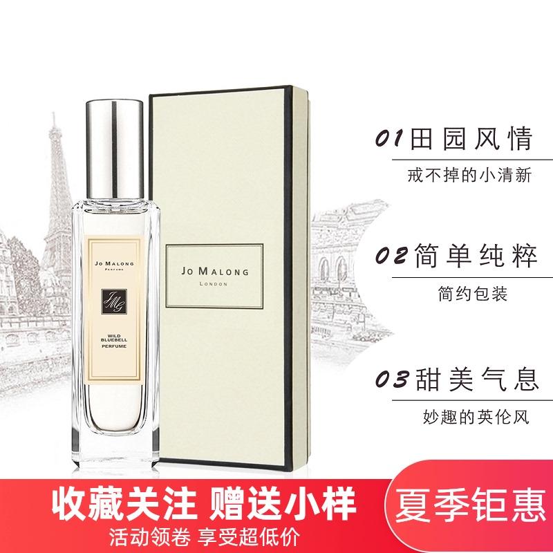 Mens perfume, blue wind bell, long fragrant scented sage and sea salt, white jasmine, English pear, orange blossom, small perfume.