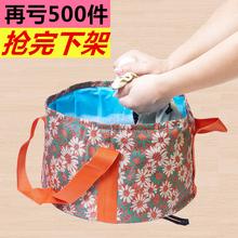 旅行折叠水盆 户外便携式可折叠水盆旅行泡脚袋洗脚水桶旅游脸盆