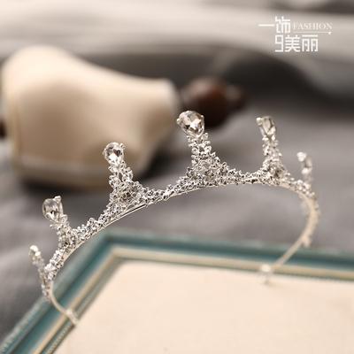 皇冠頭飾成人新娘大氣結婚王冠新款韓式婚紗配飾公主生日發箍
