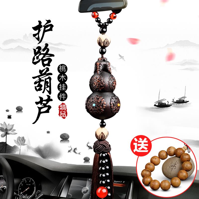 Автомобиль кулон высококачественный красное дерево автомобиль декоративный статья украшение мужской и женщины ученый автомобиль подвески страхование спокойствие символ машина очарование