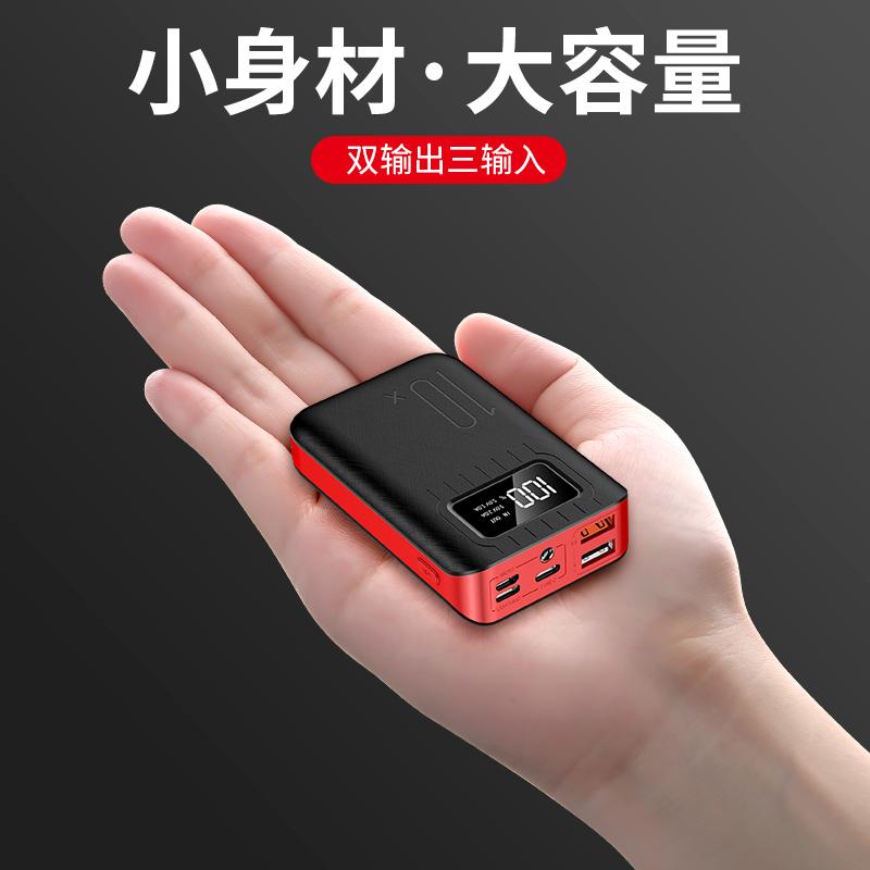中國代購|中國批發-ibuy99|充电宝|显示屏10000mah充电宝器大容量快充手机平板通用备用电池移动电源