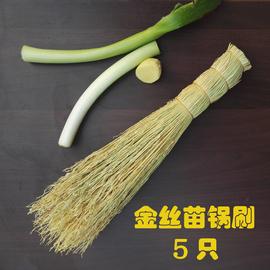 手工植物金丝高粱苗穗炊帚洗锅刷子刷帚软刷不沾油厨房清洁净包邮