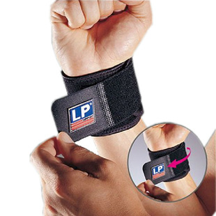 Badminton Sports Safety wrist brace LP 753CA high permeability Adjustable wrist collar