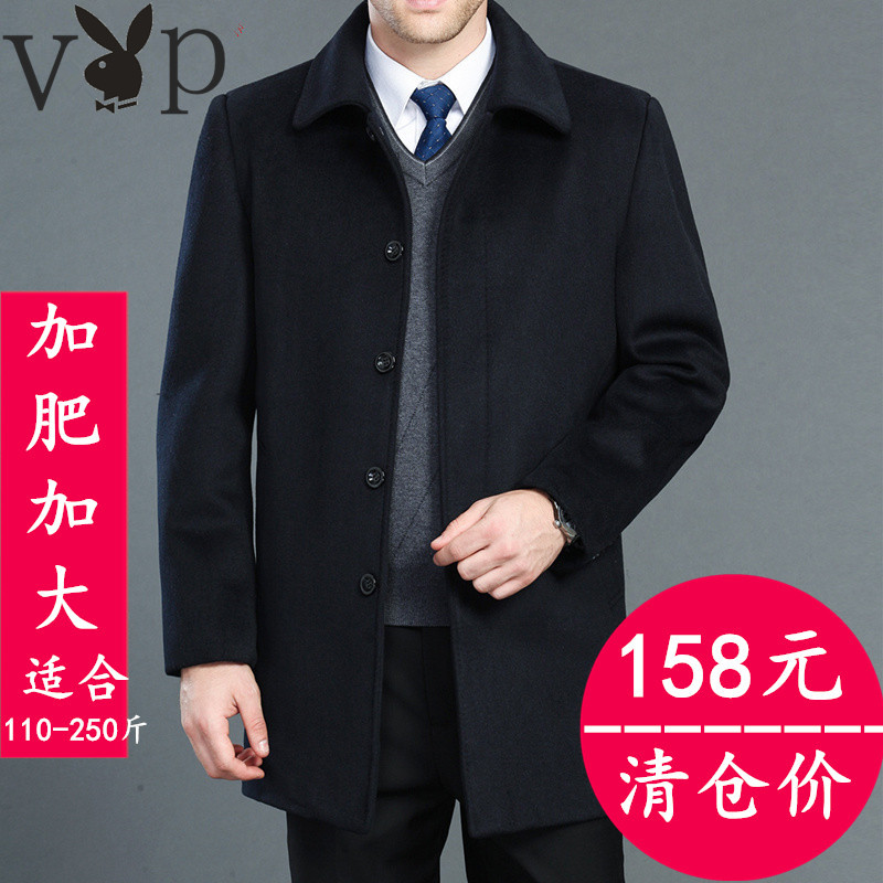 Anti season clearance Playboy VIP cashmere coat mens middle-aged and elderly woollen coat medium length fathers wear