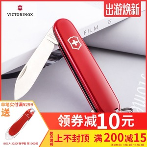 Victorinox维氏瑞士军刀正品户外羽量拳王0.2303专柜正版多功能刀