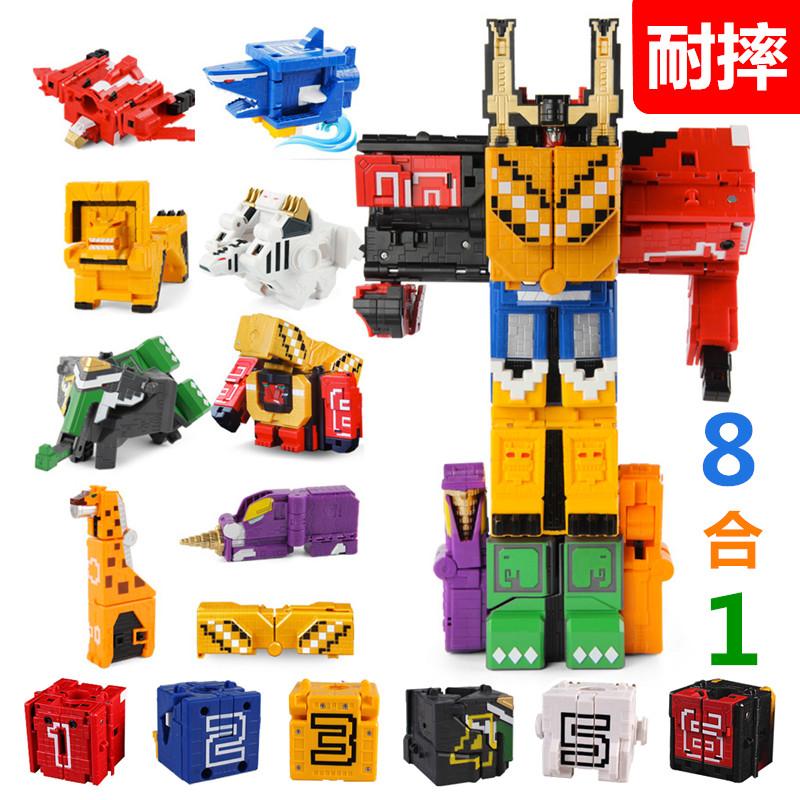 儿童百兽动物方块数字变形玩具金刚机器人男孩合体组合3益智套装6券后30.00元
