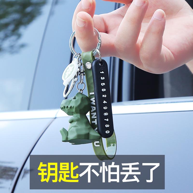 汽车钥匙扣挂件防丢电话号码牌摩托车卡通锁匙扣链男女士个性创意