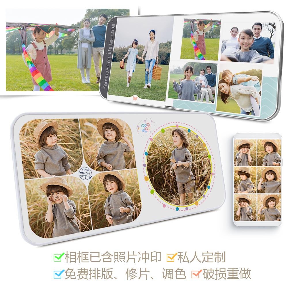 照片定制相框摆台宝宝儿童洗照片加相框创意diy韩版婚纱照挂墙画