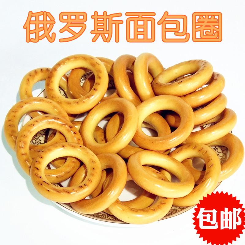 Imported Russian doughnut Vitelli crispy Zero food substitute bread biscuit 300g authentic package