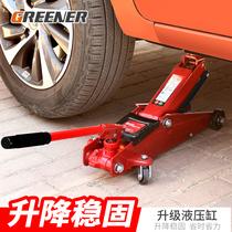 千斤顶卧式液压小型汽轿车用千金顶货车载用手摇杆越野车换胎专用