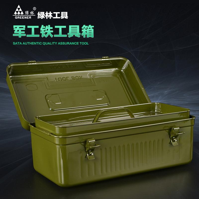 Зеленый лес аппаратные средства инструментарий домой железный лист многослойный средне-маленький размер многофункциональный автомобиль портативный коробка металл служба