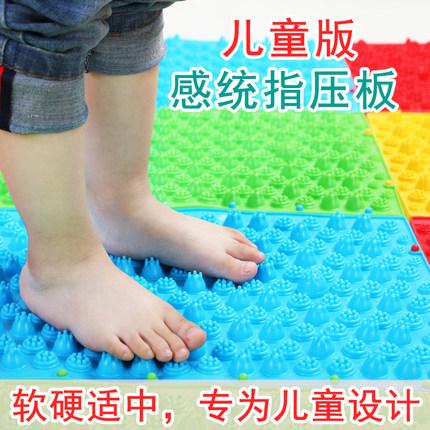 指压板儿童感统训练触觉脚底压指板趾压板软硅胶足底按摩垫家用