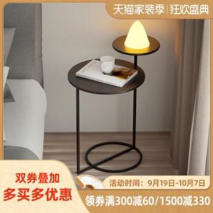 北欧现代简约客厅小茶几轻奢铁艺圆形沙发边几角几创意移动小桌子价格