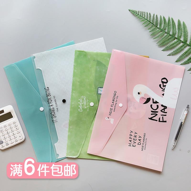 三年二班Z办公用品A4塑料文件袋文件夹学生文具试卷资料袋档案袋