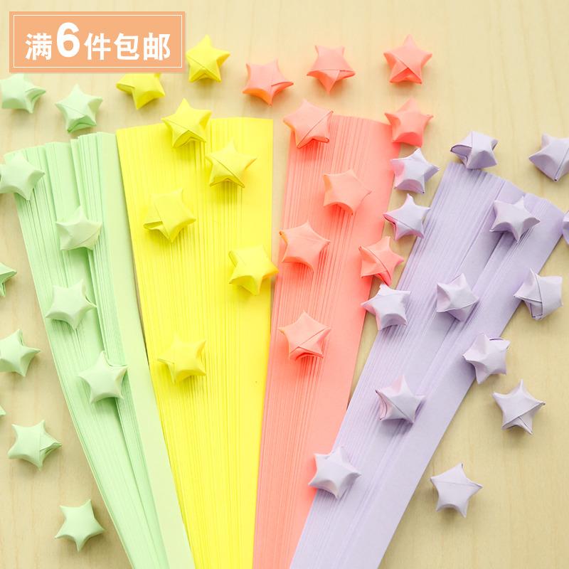三年二班●时尚潮流 糖果色DIY星星折纸 绚丽许愿星幸运星长条纸