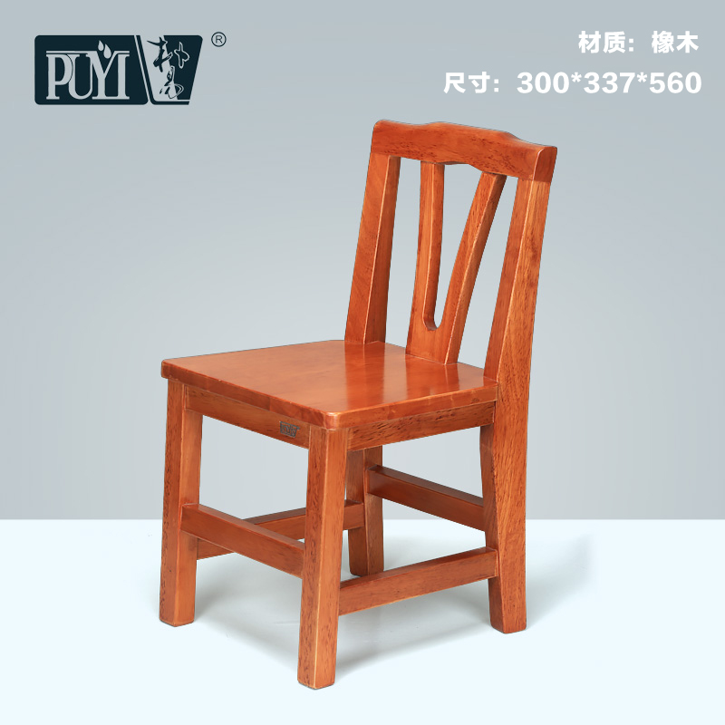 Park easy back chair solid wood childrens stool small back oak small chair household dressing stool changing shoe stool package mail
