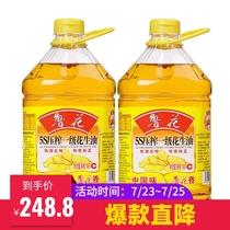 【鲁花直销】鲁花5S压榨一级花生油4Lx2  食用油 粮油