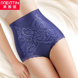 美雅挺内裤女士100%纯棉裆高腰蕾丝抗菌产后收腹提臀塑身大码裤头价格
