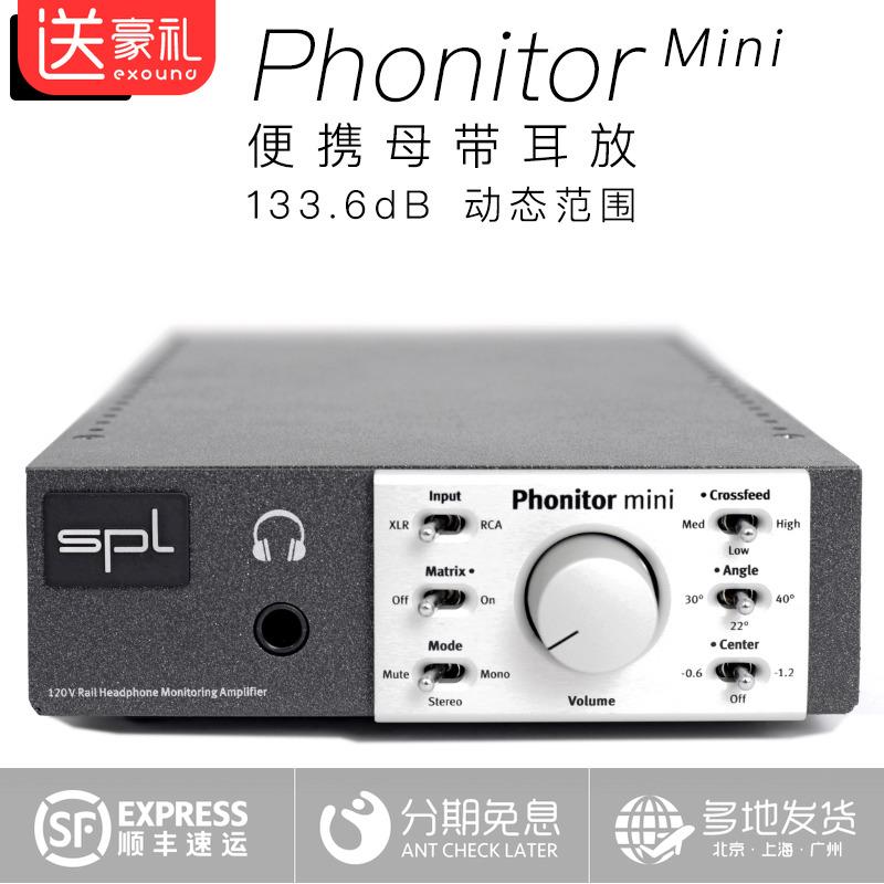 【叉烧网】SPL Phonitor Mini专业耳机前级放大器hifi发烧耳放样