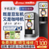 Linghang Yingaiya 3S automatic instant coffee machine, milk tea and soy milk all-in-one machine, commercial beverage self-service hot drink machine