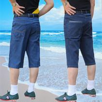 中老年牛仔裤男七分裤高腰宽松爸爸休闲中裤中年薄款弹力牛仔短裤