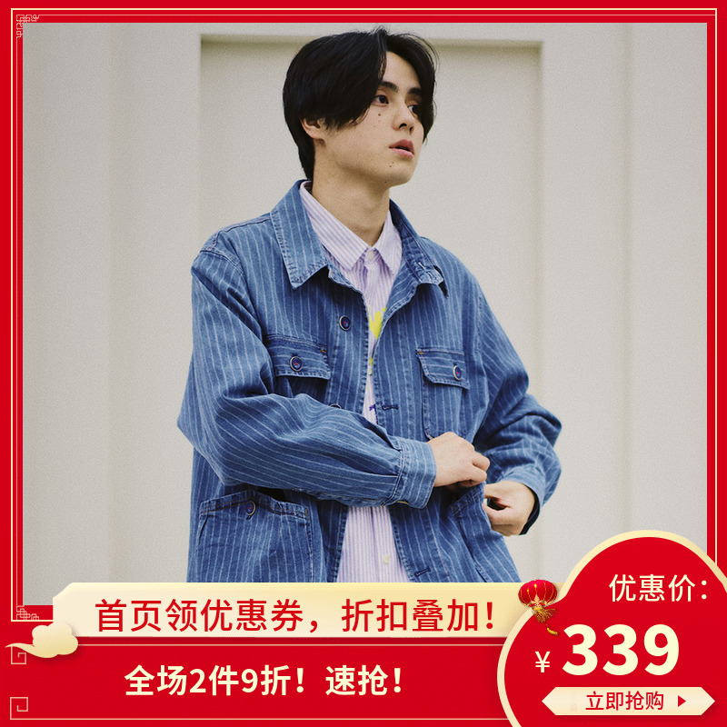PROS BY CH 日系复古条纹牛仔衬衫外套男多口袋情侣文艺长袖夹克 thumbnail