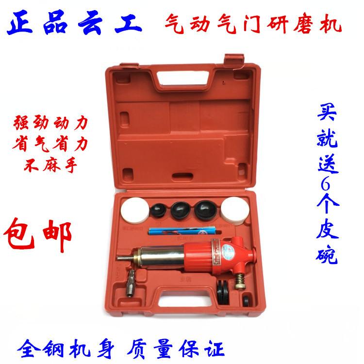 Пневматические инструменты Артикул 520443916191