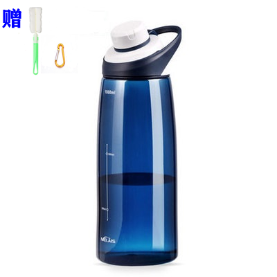 American melais portable sports cup large capacity plastic fitness kettle mens and womens casual cup outdoor cup