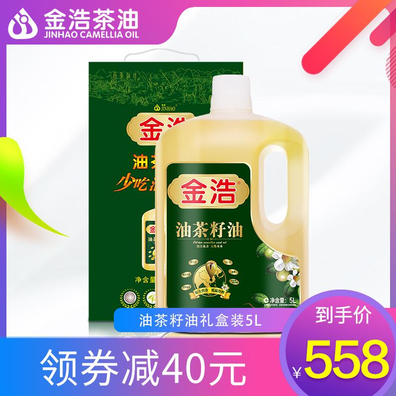 金浩油茶籽油 山茶籽油 低温物理压榨茶油 东方橄榄食用油5L