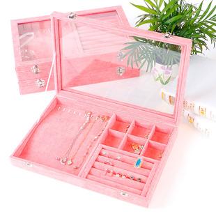 粉色绒布结婚用首饰盒家用耳环戒指项链手镯耳钉饰品盒收纳盒透明