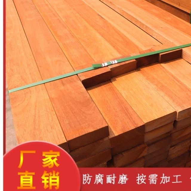 菠蘿格防腐木地板戶外古建園林木料實木板材木棧道龍骨木方定制庭