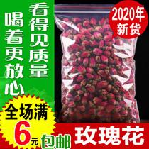 玫瑰花茶山东平阴玫瑰花蕾500g散装袋装无硫干玫瑰花茶叶花草茶
