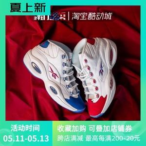 锐步Reebok Question Double Cross艾弗森答案鸳鸯女篮球鞋FV8122